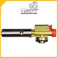 Горелка газовая под резьбу VIROK 44V168