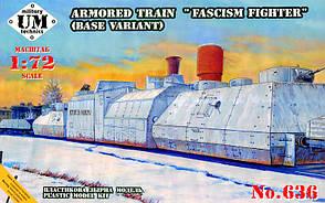 Модель бронированого поезда Fascism Fighter (базовый вариант). 1/72 UMT 636