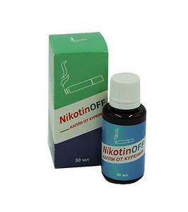 Краплі від куріння NikotinОff (Нікотин Офф)