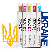 Упоры для книг Glozis Ukraine G-020 30 х 20 см, КОД: 147564