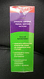 Спрей от грибка и потливости ног Fresh Leg Spa (Флеш Лег Спа), фото 4