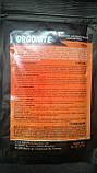 Оргонайт (Orgonite) - концентрат для эффективного усвоения пищи, фото 3