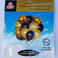 Набор воздушных латексных шаров и фольгированных звёзд 12шт