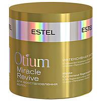 Estel OTIUM Miracle Маска-комфорт 300 мл для сильно поврежденных волос