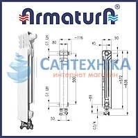 Правая секция ARMATURA G500FD, правая секция (нижнее угловое подключение) 878-151-44
