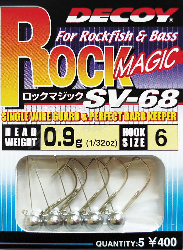 Джиг головка Decoy Rock Magic SV-68 #6 2.5 g (5 шт/уп)