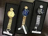 Элитные женские часы BAOSAILI! BLUE, фото 2