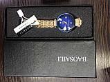 Элитные женские часы BAOSAILI! BLUE, фото 3