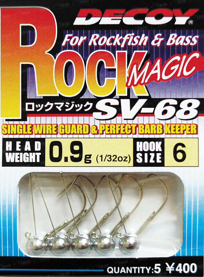 Джиг головка Decoy Rock Magic SV-68 #4 0.9 g (5 шт/уп)