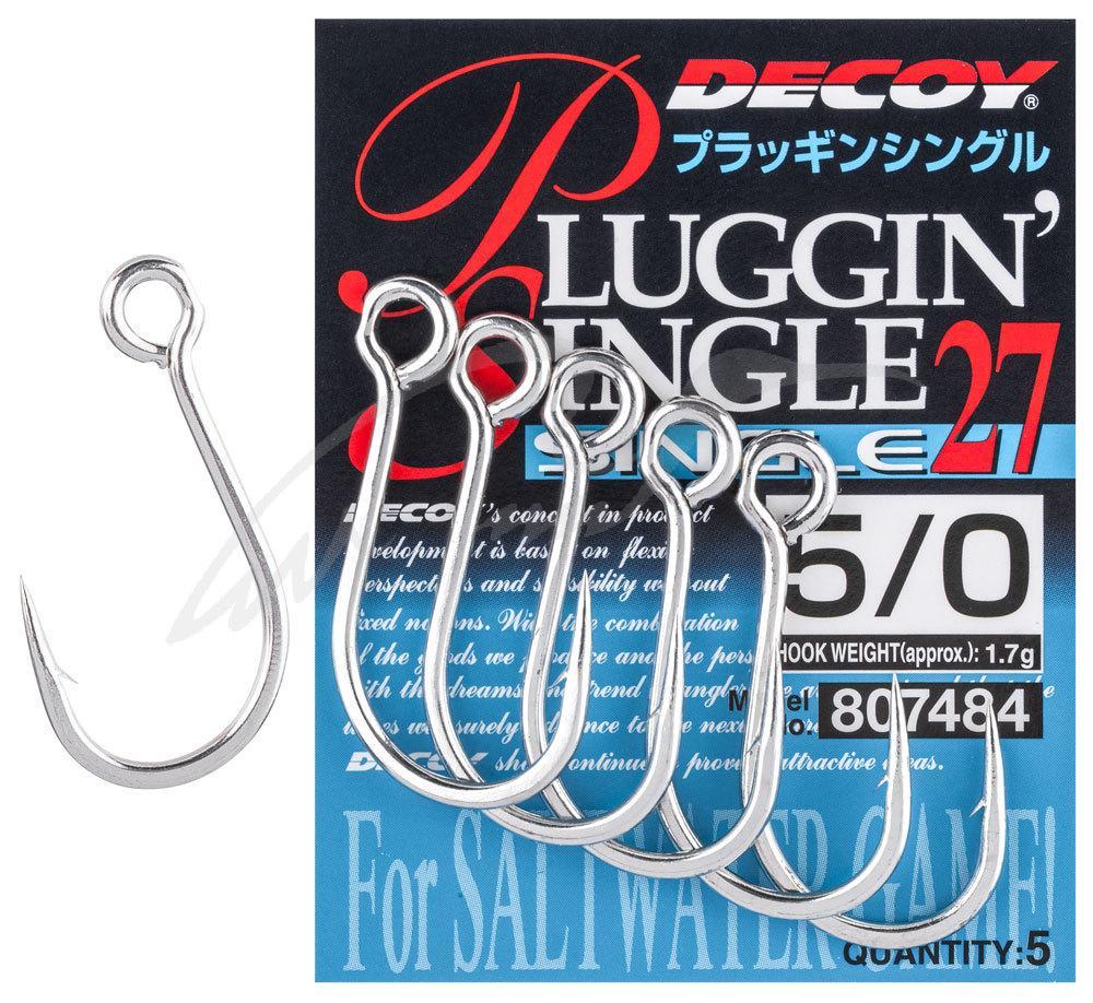 Крючок Decoy Single27 Pluggin Single #1/0 (8 шт/уп)