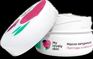 My Lovely Skin - крем-маска антивозрастная (Май Лавли Скин)