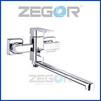 Смеситель для ванны с длинным изливом ZEGOR LEB7-A123