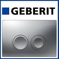 Кнопка для смыва Geberit Delta 21 (хром матовая) 115.125.46.1