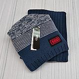 М 94049 Комплект для хлопчика, підлітка шапка з закрепкой на флісі і снуд, різні кольори, фото 6