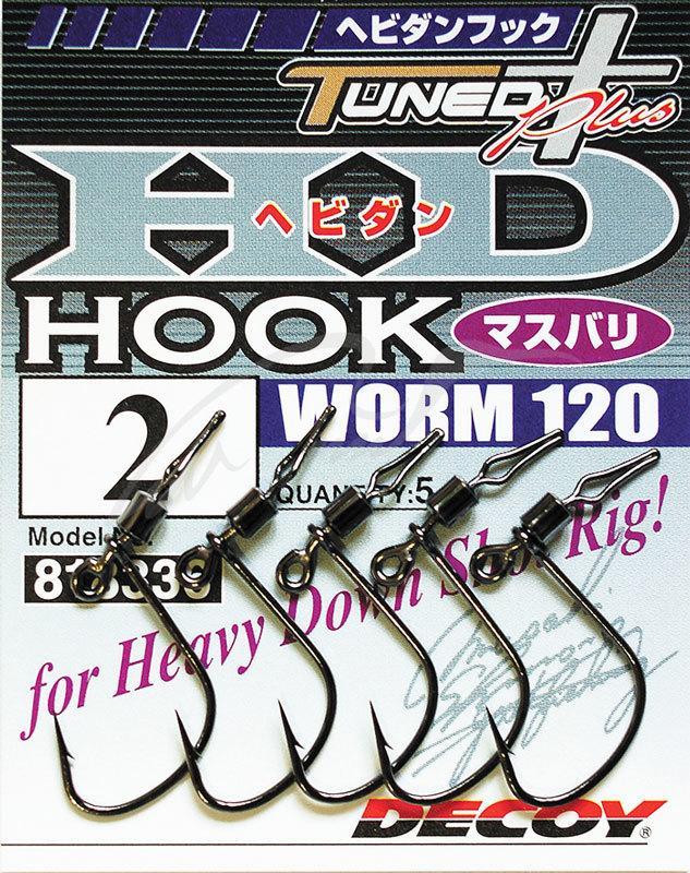 Крючок Decoy Worm120 HD Hook Masubari #1/0 (5 шт/уп)