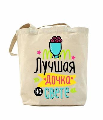 Еко сумки, шопперы з принтами