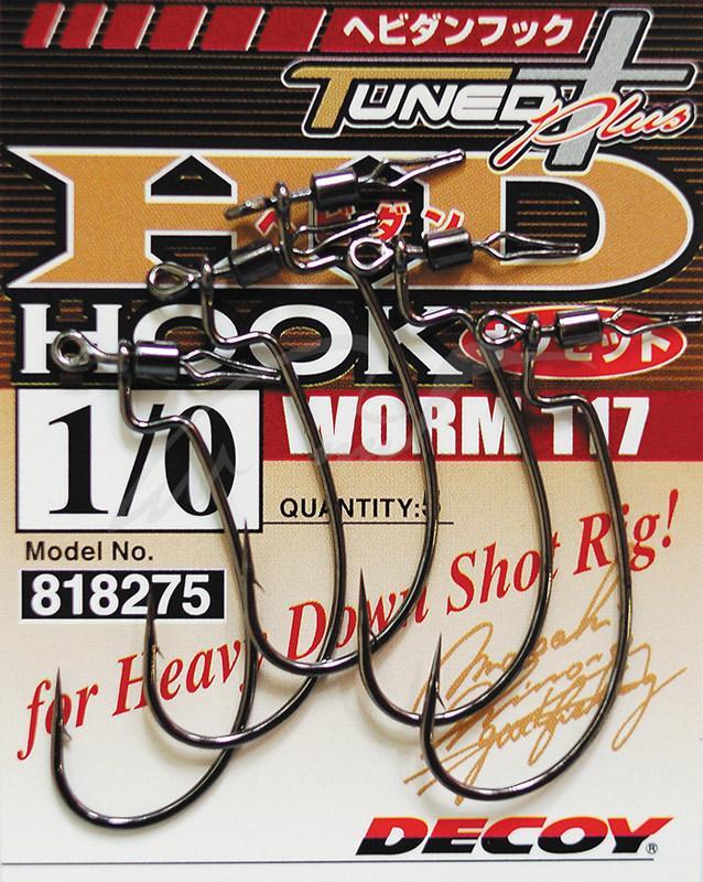 Крючок Decoy Worm117 HD Hook Offset #1/0 (5 шт/уп)