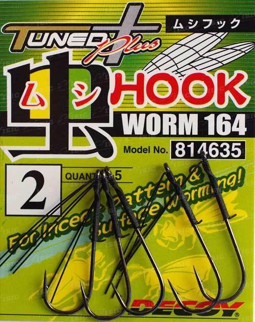 Крючок Decoy Worm164 #4 (5 шт/уп)