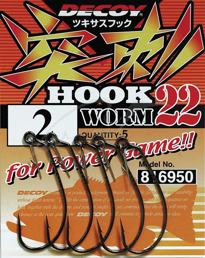 Гачок Decoy Worm22 #1/0 (5 шт/уп)