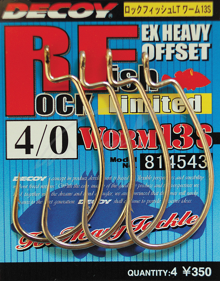 Гачок Decoy Worm13S Rock Fish Limited #3/0 (5 шт/уп)