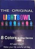 THE ORIGINAL LIGHTBOWL 8 COLORS- Оригинальный туалет , фото 2