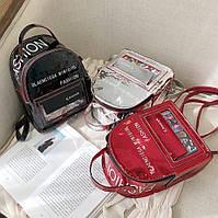 Рюкзак женский молодежный с надписями чёрный ,серый, красный