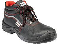 Ботинки рабочие кожаные водонепроницаемые YATO TWER (YT-80788) 44 размер