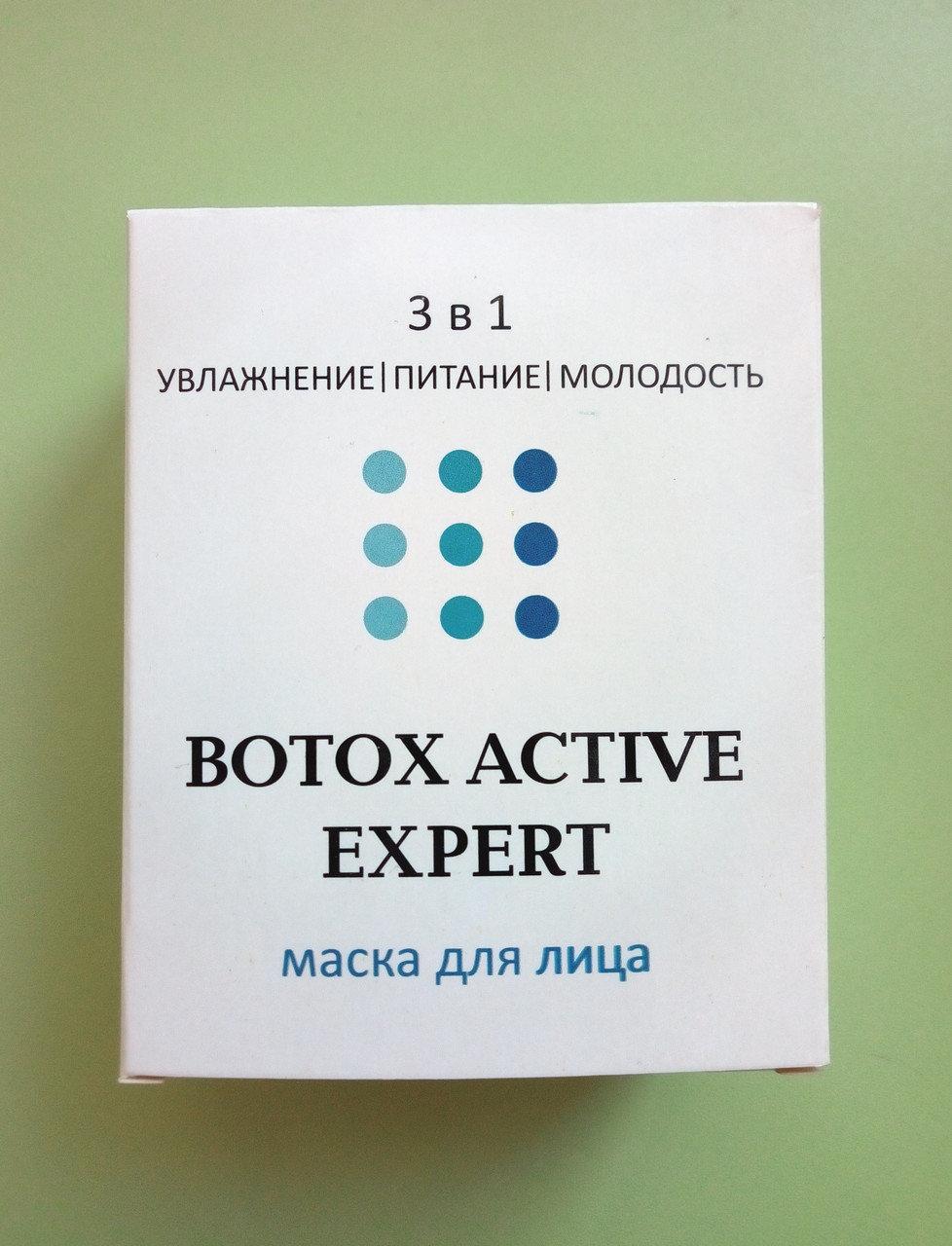 Botox Active Expert - Маска для лица (Ботокс Актив Эксперт)