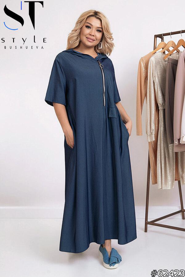 Женское длинное летнее платье с капюшоном больших размеров 52-62