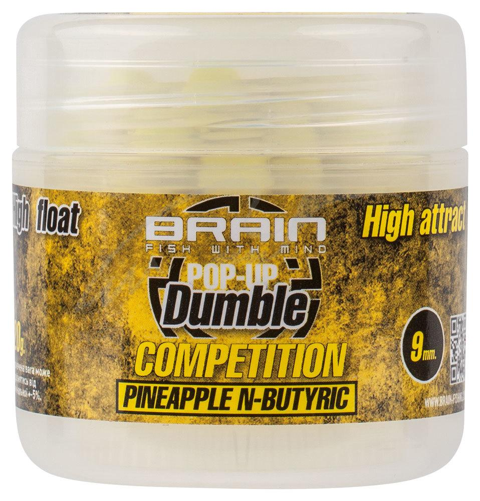 Бойлы Brain Dumble Pop-Up Competition Pineapple N-butiric 9mm 20g