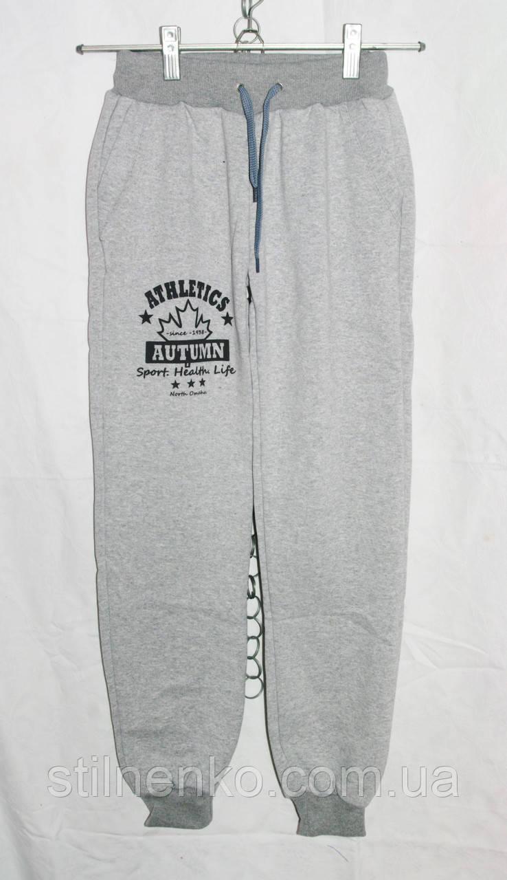 Детские теплые спортивные штаны с начесом