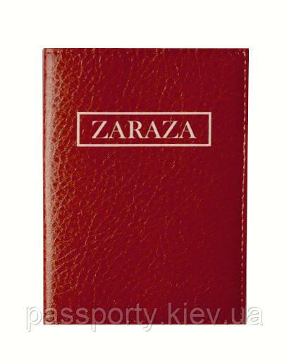 Обкладинка на паспорт з еко шкіри