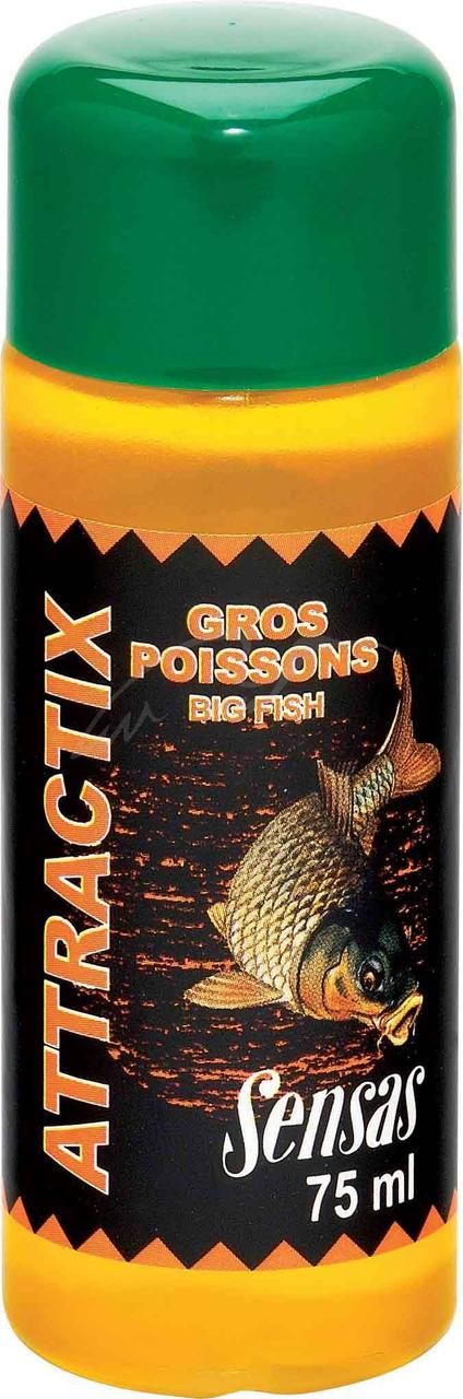 Добавка Sensas Аttractix Carp & Big fish 75ml
