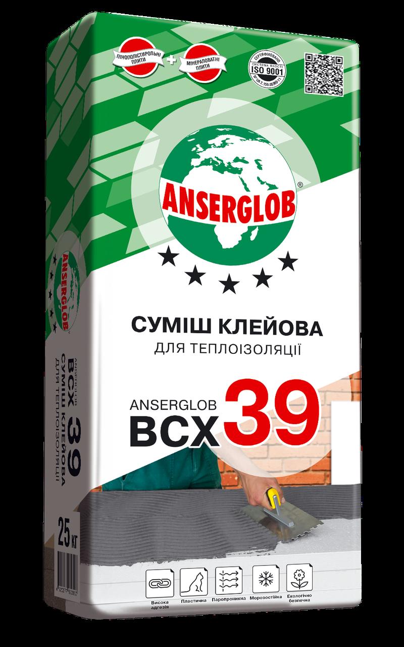 Клей д/ППС Анцерглоб ВСХ-39 25кг
