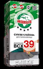 Клей для ППС Анцерглоб ВСХ-39 25кг