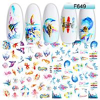 Слайдер дизайн для ногтей F649