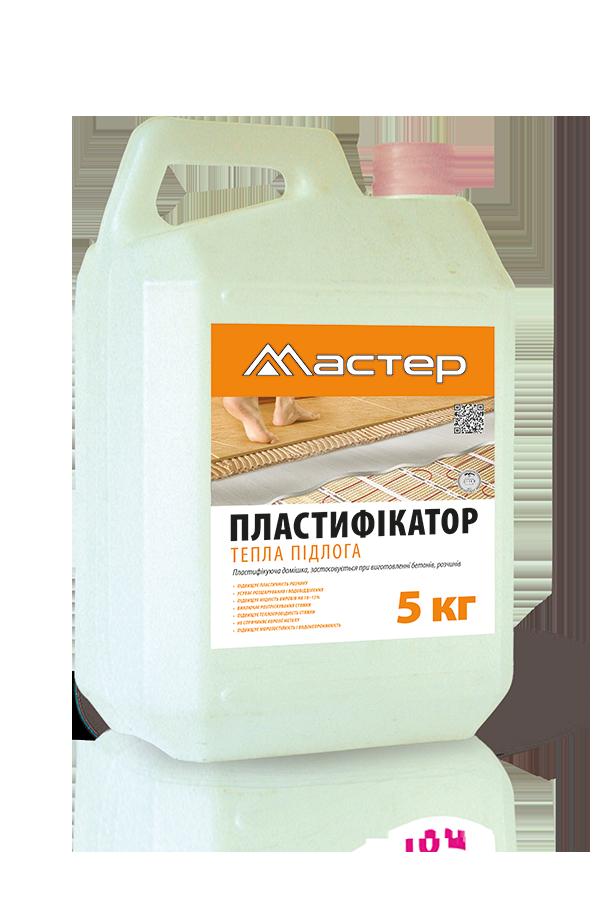 Пластифікатор Мастер Тепла підлога 5кг