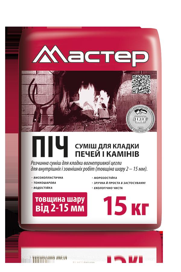 Суміш д/кладки Мастер Піч 15 кг