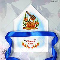 Хустка для оздоблення спасівського букета ХСБ_003