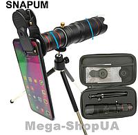 Монокуляр Premium Telephoto Lens 4K HD 36x с креплением для телефона, треногой и футляр для хранения