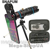 Мощный монокуляр Premium Lens 4K HD 36x с креплением для телефона. Подзорная труба телескоп для наблюдения B5D