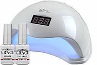 Набор лампа SUN 5 UV/LED 48W + База + Топ Grace 8 мл