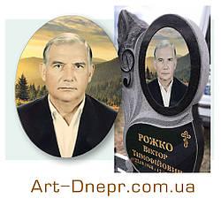 Портрет на керамике на кладбище. 300х400мм.