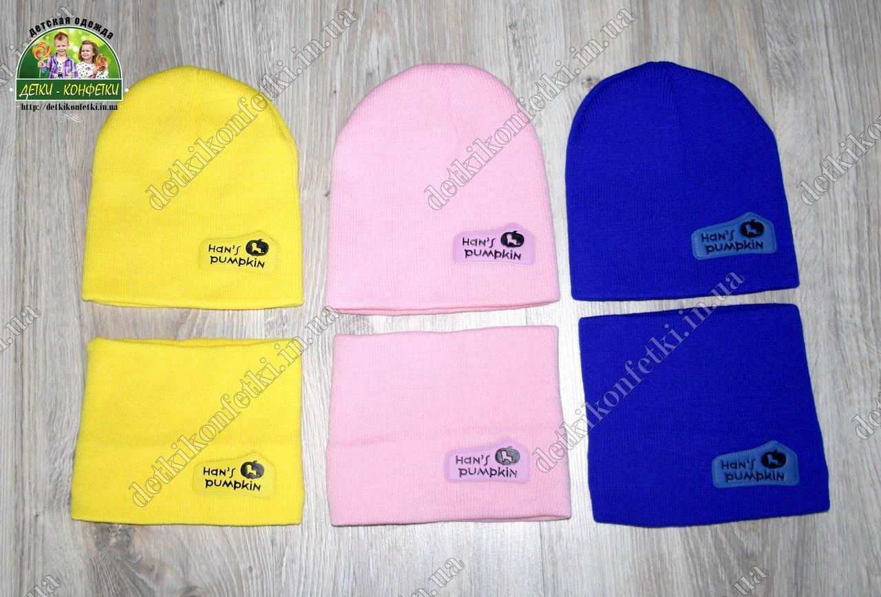 Детская шапка с шарфом-хомутом разные цвета