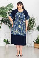 Платье большой размер Элен джинса р. 62-72, фото 1