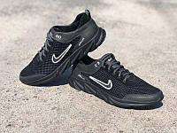 Кожаные кроссовки мужские 46-50 р-ры Ni0140