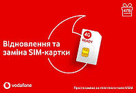 4G карта Vodafone USIM