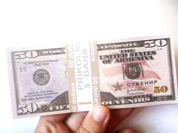 Сувенир Деньги доллары (100шт в пачке)