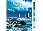 "Картина по номерам ""Бурное море"" 40*50 см KHO2747, фото 2"