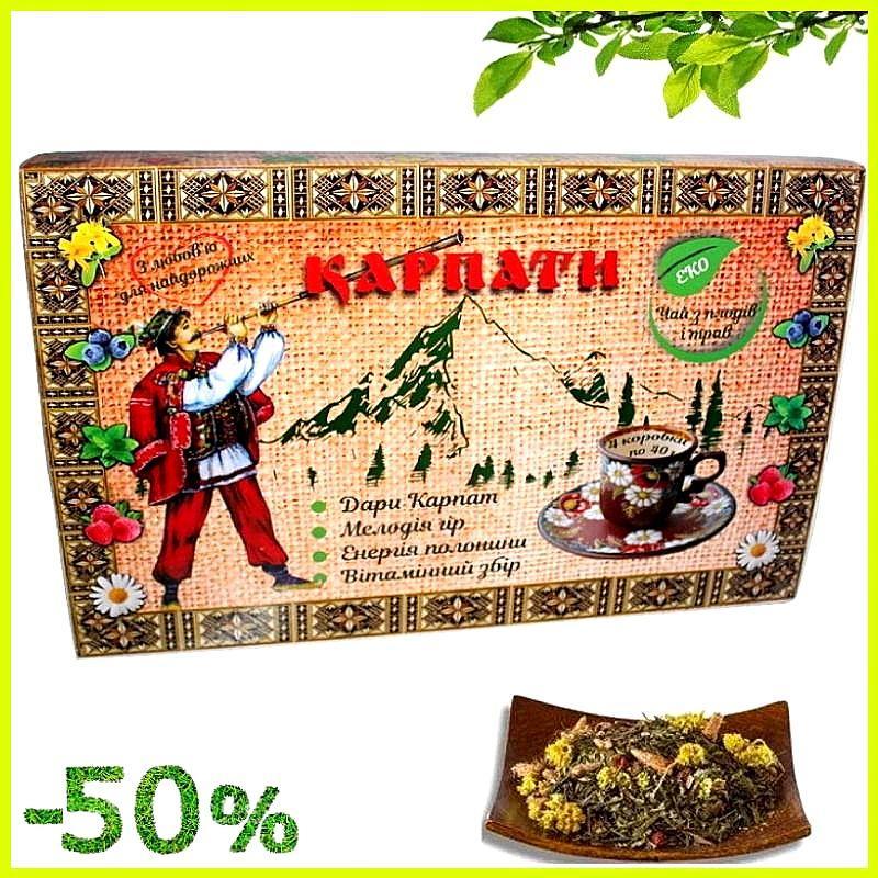 Подарочный набор вкусного чая из трав дары Карпат, Натуральный травяной фиточай